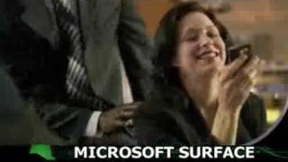 واجهة مايكرسوفت.