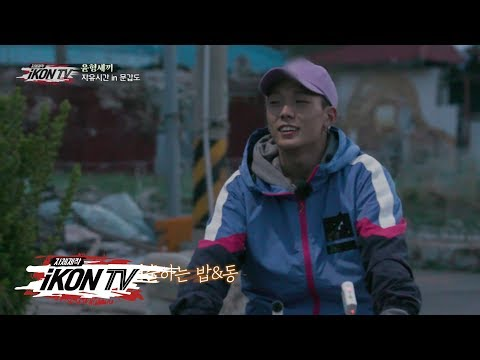 iKON - '자체제작 iKON TV' EP.6-1