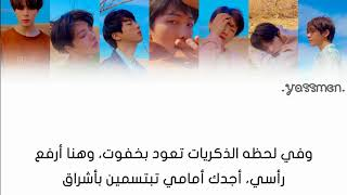 BTS - 134340 - Arabic Sub الترجمه العربيه