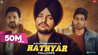 Video Hathyar : Sidhu Moose Wala (Full Video) Guri | Kartar Chema | Latest Punjabi Songs 2019 download in MP3, 3GP, MP4, WEBM, AVI, FLV January 2017