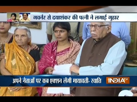 Dayashankar's wife Swati Singh meets Governor over foul language used by BSP workers
