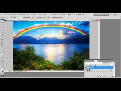 Фотошоп как сделать радугу