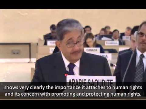 Universal Periodic Review of Libya: Watch the UPR system in action.