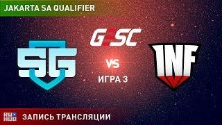 SG-eSports vs Infamous, GESC SA, game 3 [Jam, Mortalles]
