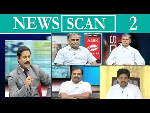 Discussion on bogglings of guntur land acquisitions news scan - 2 : TV5 News