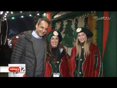 Επισκέψεις Κ. Μητσοτάκη σε Καλαμπάκα και Λάρισα   21/12/2019   ΕΡΤ