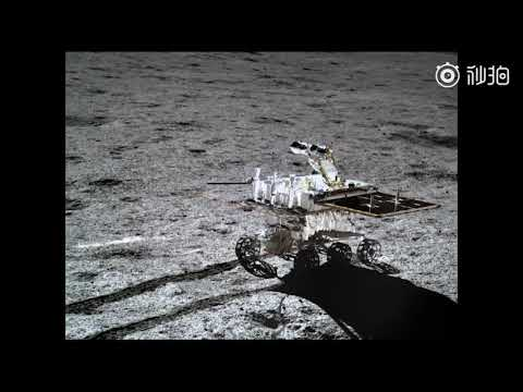 Chang'e-4 new footage, 04 February 2019