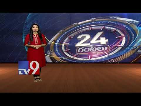 24 Hours 24 News || Top Headlines || Trending News | 29-09-2017 || TV9