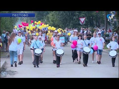 В Пестове отметили День образования района