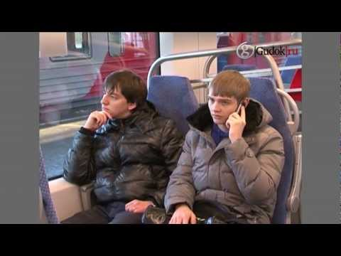 В России запустили экспресс