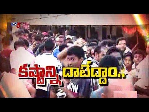Will Develop Visakhapatnam Into International City, Says Chandrababu : TV5 News