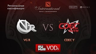 VG Reborn vs EHOME, game 1