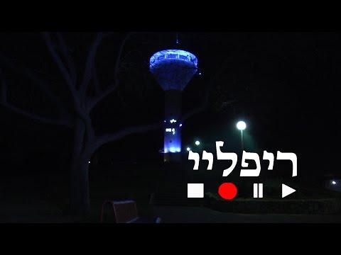 האורן: הסרט ריפליי זכה במקום השני