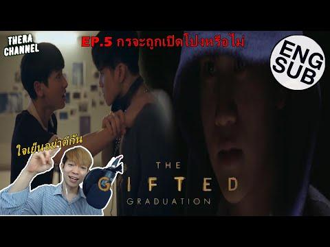 วิเคราะห์ตัวอย่าง THE GIFTED GRADUATION EP.5 (นักเรียนพลังกิฟต์ ภาค2) กรจะถูกจับได้ไหมว่าเป็นฮู้ดดำ?