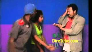Ethiopian Comedy - Wey Fereka