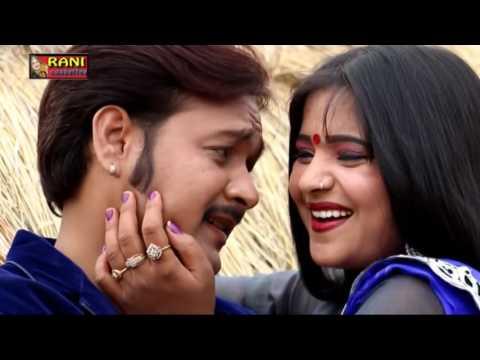 Video Rani Rangili Dhamaka 2017      Kalje Ri Kor    Superhit Marwadi DHamaka download in MP3, 3GP, MP4, WEBM, AVI, FLV January 2017
