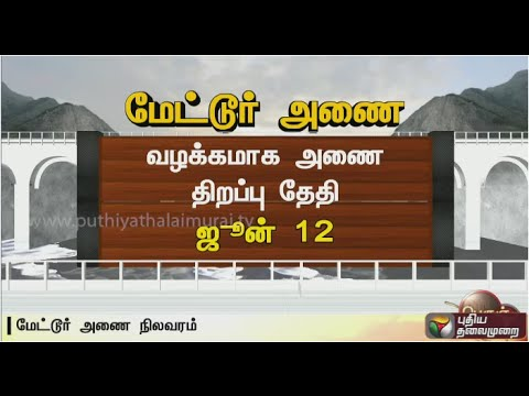 Mettur-Dams-importance-and-water-level--Details
