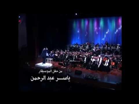 الموسيقار ياسر عبد الرحمن - موسيقى ناصر 56 ( نسخة أصليه )   Yasser Abdelrahman - Nasser 56