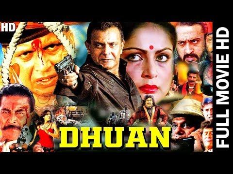 Dhuan (1981)- धुआं - Eng Subtitles  | Full Hindi Movie | Mithun Chakraborty | Rakheer | Amjad