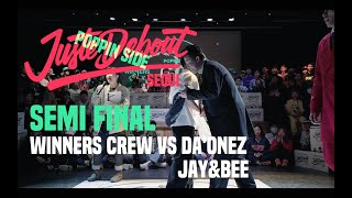 Poppin DS & J.One (Winners Crew) vs Soul Bin & Feelin (Daonez Jay & Bee) – JUSTE DEBOUT 2019 SEOUL Popping Semi Final
