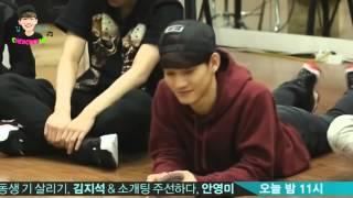 Video Chen & EXO cute moment MP3, 3GP, MP4, WEBM, AVI, FLV September 2019