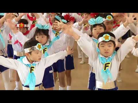 Gakkohojinhana Kindergarten