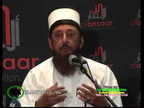 The Strategic Role of Dreams and Visions In Islam By Sheikh Imran Hosein