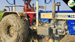 swaraj 744 fe tractor driving by village girl in Heavy mud / Tractor girl cultivation in heavy mud