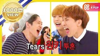 Video (Weekly Idol EP.262) Weekly Idol Singing competition 'BTOB' MP3, 3GP, MP4, WEBM, AVI, FLV Maret 2019