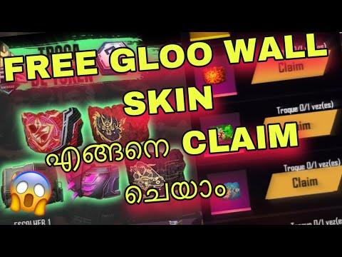 FREE GLOO WALL SKIN എങ്ങനെ CLAIM ചെയാം | HOW TO CLAIM FREE GLOO WALL SKIN | FFCS FREE GLOO WALL