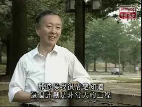 "Video - Πέθανε ο τιμημένος με Νόμπελ Φυσικής Τσαρς Κουέν Κάο -""Πατέρας"" των οπτικών ινών"
