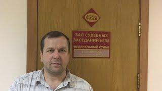 vПолдень #076 из суда за КУБы #Навальный2018