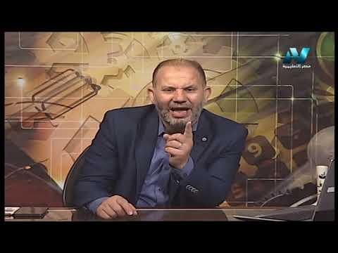 محاسبة مالية للدبلوم التجاري د عماد صدقي 20-07-2019