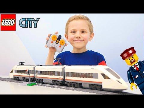 ЛЕГО СИТИ Скоростной Пассажирский Поезд 60051 на радиоуправлении. Железная дорога детям от Lego City (видео)