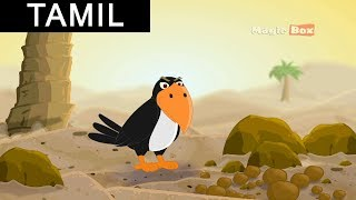 Aesop Fables In Tamil - Story 01 Thirsty Crow - Aesop Fables (Animated Stories) (Tamil)