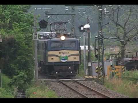 飯田線 トロッコファミリー号 ED18とEF58普通色と茶色