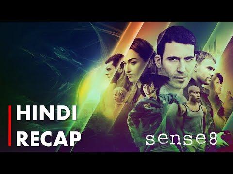 Sense8 Season 1 Recap   Hindi
