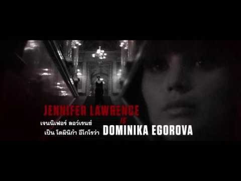 Red Sparrow - Dominika Character Piece (ซับไทย)