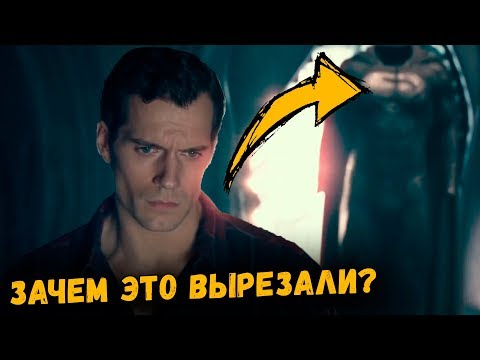 Зачем вырезали черный костюм Супермена, новый актер на роль Джокера и фильм про Лобо от Майкла Бэя