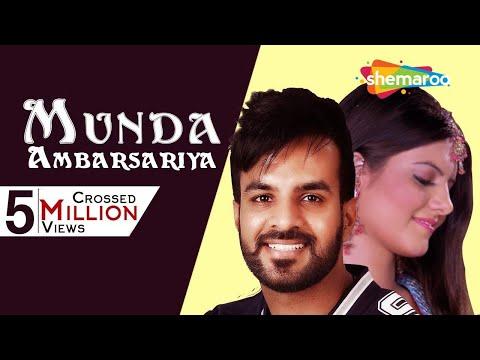 New Punjabi Songs 2016 | Munda Ambarsariya | Happy Raikoti | Once Upon a Time Amritsar