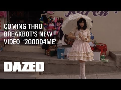 "Breakbot ""2GOOD4ME"" - Official Music Video"