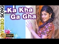 KA KHA GA GHA - Mitha Mitha | VIDEO SONG | Latest Odia Movie | Asima Panda