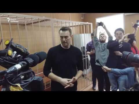 Первое интервью Навального после задержания на Тверской - DomaVideo.Ru