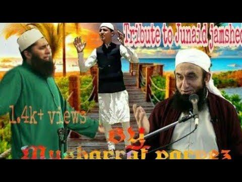 Video Khuda Wanda | New Latest (HD) Tribute to Shaheed Junaid Jamshed | Khalid Mehmood | HD Quality download in MP3, 3GP, MP4, WEBM, AVI, FLV January 2017