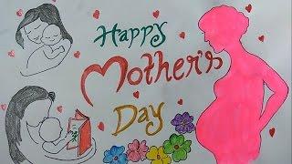 Happy Mother's Day, Shukriya Maa - Happy Mother's Day,