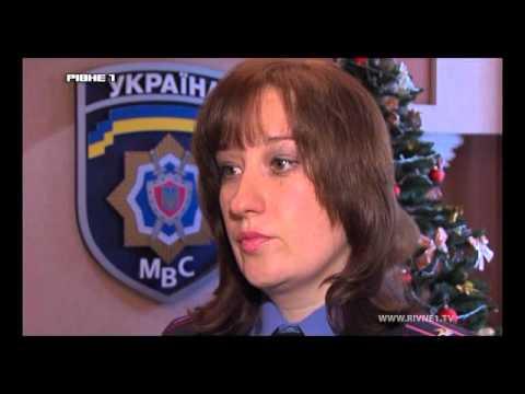 """""""Капітан міліції"""" видурила 24 тисячі у жительки Рівненщини по телефону [ВІДЕО]"""