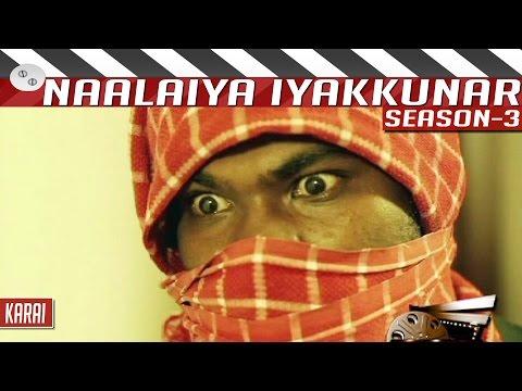 Karai-Tamil-Short-Film-by-Ashwin-Naalaiya-Iyakkunar-3