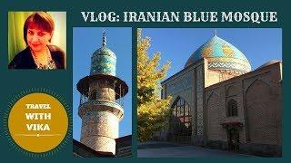 VLOG:: IRANIAN BLUE MOSQUE IN ARMENIA