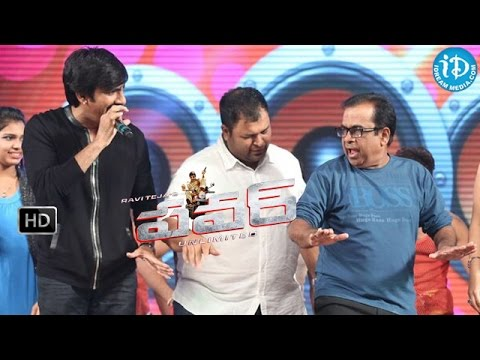 Power Movie - Ravi Teja, Brahmanandam Humming at Audio Launch