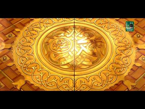 BEAUTIFUL NAAT | WASIF SHAHZAD | ISLAMIC TOPIC | VALENCIA